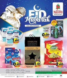 Nesto Eid Festive deals Leaflet cover page