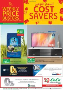 Lulu Cost Savers Promotion Leaflet cover page